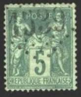 No .  75   0b  L.G.Ch 1539 Fontainebleau - 1876-1898 Sage (Type II)