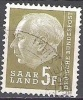 Sarre 1957 Michel 411 O Cote (2011) 0.40 Euro Theodor Heuss Cachet Rond - 1957-59 Fédération
