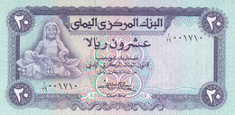 YEMEN 20 RIAL 1983 P-19a Sig/7 Sanabani UNC LOW SERIAL NO 00XXXX CV$35 */* - Jemen