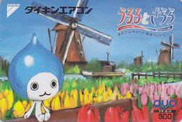 Carte Japon - MOULIN & Tulipes - MILL Japan Card - MÜHLE Karte - MOLEN - 92 - Paysages