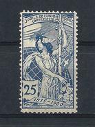 CH11) SVIZZERA 1900 -25°Anniversario U.P.U.- N.88 MNH** - 1882-1906 Armoiries, Helvetia Debout & UPU