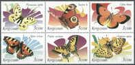 KYRGYZSTAN - KIRGHIZTAN : 18-11-2000 (**) : Bloc Of 6v : Butterflies - Kirghizistan