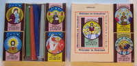 Collection Of Jesus Christ Matchboxes, #0201 - Matchboxes