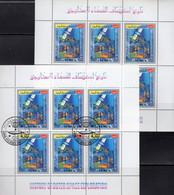 Eisenbahnen Ganze Welt MICHEL Motiv - Katalog 2007 Neu 98€ Mit Lokomotiven Namensregister Auf CD-Rom Trains Of The World - Software