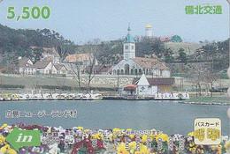Carte Prépayée Japon Sur La Nouvelle-Zélande - NEW ZEALAND Related Japan Prepaid Card - Hiro 15 - Landschappen