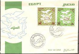 Egypt. Scott # 1104-05 FDC. Signing Of Peace Treaty 1979 - Columbiformes