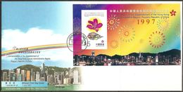 Hong Kong. Scott # 798a, FDC. Return To Mainland China.  1997 - 1997-... Chinese Admnistrative Region