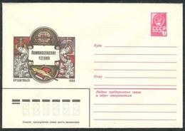 14283 RUSSIA 1980 ENTIER COVER Mint ARKHANGELSK LOMONOSOV Fest CHEMISTRY CHEMIE CHIMIE ARCTIC EXPLORER WRITER MUSIC 269 - 1980-91
