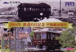 Carte Prépayée Japon - TRAIN - ZUG EISENBAHN Karte - TREIN - Japan Prepaid Lagare Card - 398 - Trains