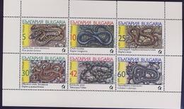 BULGARIE Reptiles, Reptile, Serpents Serpent. Yvert BF 3268/73 ** MNH - Serpents