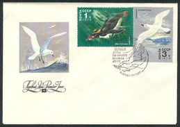 RUSSIA 1978 COVER Used FDC ANTARCTIC FAUNA SNOW STORMY PETREL BIRD VOGEL OISEAU OISEAUX PENGUIN USSR 4792 4793 - Fauna Antártica