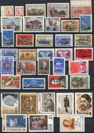 USSR, 1948-1969, MNH**, MH*-  Mix -032 - Russia & USSR