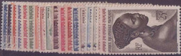 ⭐ AEF - YT N° 208 à 226 * - Neuf Avec Charnière - 1947 ⭐ - Unused Stamps
