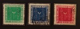 TAIWAN Formose  1956 YT N°207 à 209 - 1945-... Republic Of China
