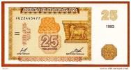 "25 Dram ""ARMENIE""   1993  UNC  Bc71 - Arménie"