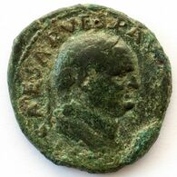 Vespasianus - FIDES FORTVNA SC - Ss - RIC769 - AS! - 2. The Flavians (69 AD To 96 AD)