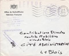 ORTF Télévision Française Bourges Cher Gare Centre Actualités Maison De La Culture Journalisme Journaliste - Francia