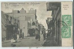 Kormar Street In Suez - Egypt