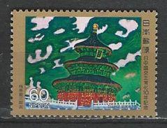 Japan. Scott # 1509 MNH. Diplomatic Relations With China. Joint Issue Of 1982 - Gemeinschaftsausgaben