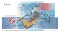 Comore 1000 Franchi 2005  UNC - P. 16 - Comoren