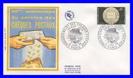 1542 (Yvert) Sur Enveloppe Premier Jour (GF-PJ) - Cinquantenaire Des Comptes Courants Postaux - France 1968 - FDC