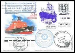 "RUSSIA 2009 ENTIER POSTCARD 220/1 Used NUCLEAR ICEBREAKER ""ROSSIYA"" BRISE-GLACE ATOMIQUE EISBRECHER ARCTIC ATOM Mailed - Navi Polari E Rompighiaccio"