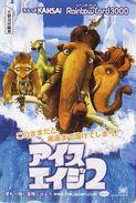 Carte Japon Cinema - L'AGE DE GLACE / Mammouth Préhistoire ELEPHANT - ICE AGE Japan Movie Card - 01 -  No DISNEY ! - Cinéma