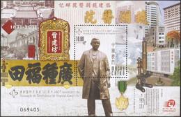 2011 MACAO/MACAU 50 ANNI OF WWF MS OF 4V - 1999-... Chinese Admnistrative Region