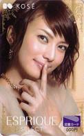 Carte Japon  Jolie Fille Femme Mode Parfum Cosmétiques Produit De Beauté KOSE Esprique - Sexy Girl Japan Tosho Card  119 - Parfum