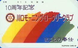 Télécarte Japon / TCP 110-001 - ROTARY CLUB - Arc En Ciel - Rainbow Japan Phonecard Telefonkarte - 76 - Werbung
