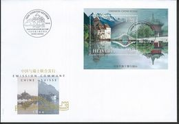 Switzerland.  Scott # 1039 FDC S/sheet. Friendshp. Joint Issue With China 1998 - Emissioni Congiunte