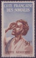 COTE DES SOMALIS N° 20**  PAR AVION NEUF SANS CHARNIERE - Côte Française Des Somalis (1894-1967)