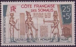 COTE DES SOMALIS N° 37**  PAR AVION NEUF SANS CHARNIERE - Côte Française Des Somalis (1894-1967)