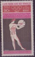 COTE DES SOMALIS N° 41**  PAR AVION NEUF SANS CHARNIERE - Côte Française Des Somalis (1894-1967)