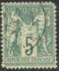 France 67, Used, Sound,  Type I (fr067-4      [16-DE - 1876-1878 Sage (Type I)
