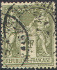 France 76, Used , 4 Margins,Sound (fr076-1, Mich 67l.   [16-AA - 1876-1878 Sage (Type I)