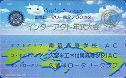 Télécarte Japon / 110-144 - ROTARY CLUB - Carte Du Monde Map Australia Africa America Europe .. Japan Phonecard - MD 152 - Raumfahrt