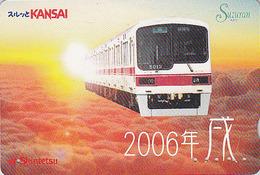Rare Carte Japon - TRAIN & Coucher De Soleil - Sunset Japan Suzuran Card  - ZUG & Sonnenuntergang - Trein - TRENO -  467 - Eisenbahnen