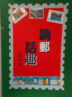 Chinese Philatelic Book With Author's Signature - Lun You Hwa Chiu - Specialized Literature