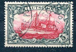 Deutsche Kolonie  (Kiautschou)   Mi.  17  O  Geprüft BOTHE  BPP  EUR 800   Siehe Bild - Kolonie: Kiautschou