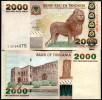Tanzania P-37 2000 Shilingi 2003 Unc. Banknote - Tanzanie
