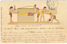 EGYPTE   La Momie Dans Son Sarcophage  (bande   4 Timbres 1908)  Serie  D  N  4 - Égypte