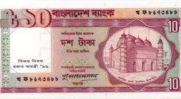 Bangladesh - 10 Taka 1996 - UNC Note - Bangladesh