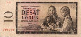 Bangladesh Banknote, 100-TAKA, 2008 Unc - Bangladesh