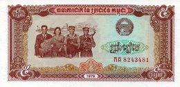 CAMBODIA 5 RIELS 1979.. UNCIRCULATED - Cambodia