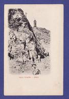 R270)  Aden Hogg Tower  (TTB état ) - Yemen