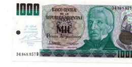 EL SALVADOR NOTE 100 COLONES PICK 146 1996 F Vf - Salvador