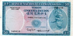 ECUADOR NOTE 500 SUCRES 8-6-1988 GX P-124A UNC. - Equateur
