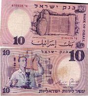 ISRAEL 1958 10 LIROT BANKNOTE BROWN SERIAL - Israel