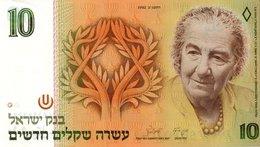 ISRAEL 1000 1,000 SHEQALIM 1983 P 49 B CIRCULATED - Israel